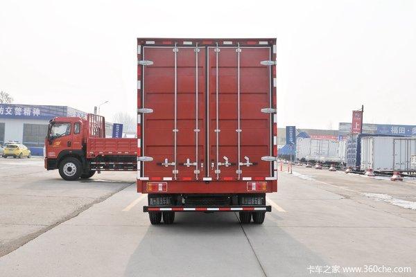 优惠0.5万肇庆鸿腾悍将载货车促销中