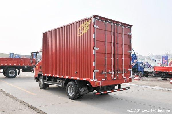 优惠0.2万悍将载货车促销中
