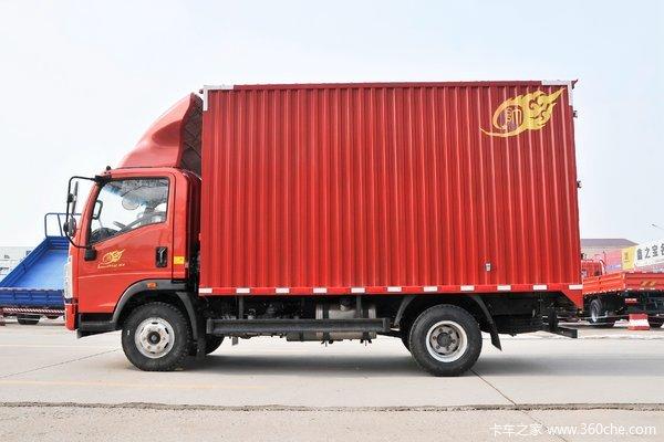 降价促销临汾重汽悍将载货车仅售13.8万