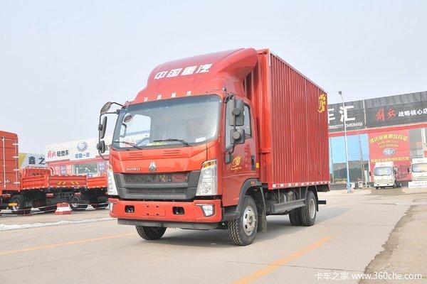 中国重汽HOWO 悍将 2019款科技版 156马力 4.15米单排厢式轻卡