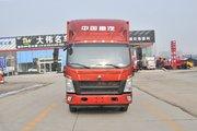 中国重汽HOWO 悍将 170马力 5.2米排半厢式轻卡(ZZ5127XXYG4515E1)