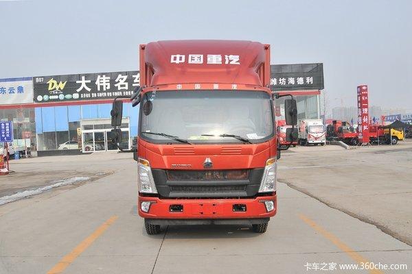 降价促销悍将载货车仅售11.64万