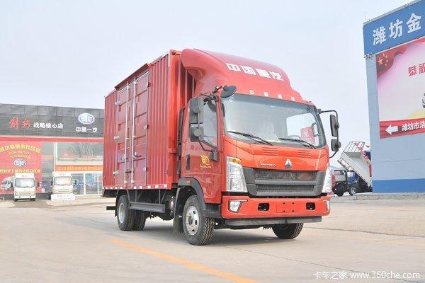 回馈客户豪沃悍将载货车仅售11.64万
