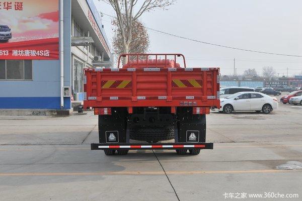 优惠0.5万重汽豪沃G5X载货车促销中