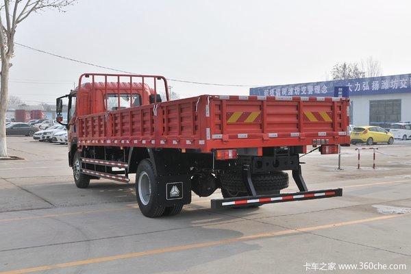 优惠0.2万青岛G5X载货车促销中