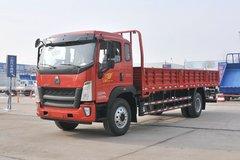 中国重汽HOWO G5X中卡 220马力 4X2 6.75米栏板载货车(ZZ1187G521DE1)