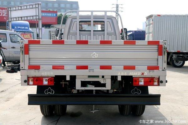 回馈客户榆林市跨越王X5载货车仅售5.32万
