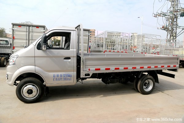 降价促销跨越王X5载货车仅售5.28万