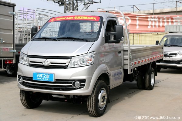 开工季钜惠长安跨越王X5载货车促销中