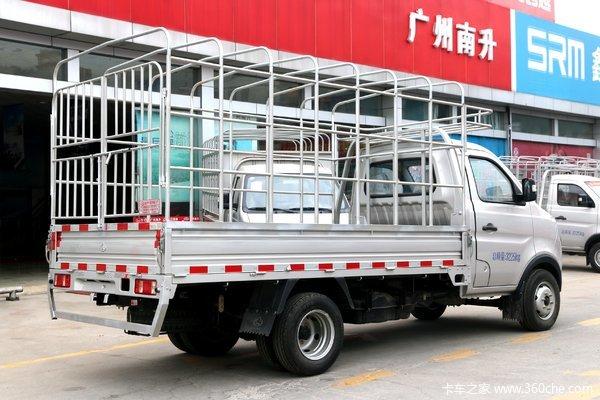 优惠0.3万跨越王X3载货车促销中