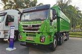 上汽红岩 杰狮C6 380马力 8X4 6.8米LNG自卸车(国六)(485后桥)(CQ5317ZLJHD10306TV)