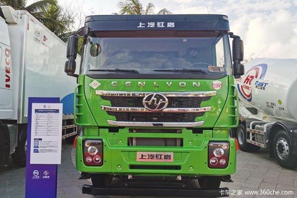 仅售42.80万上汽红岩杰狮自卸车优惠促销