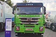 上汽红岩 杰狮C6 380马力 8X4 6.8米LNG自卸车(国六)(485后桥)(CQ5317ZLJHD10306TV) 卡车图片