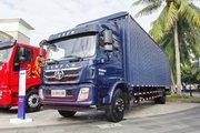 上汽红岩 杰豹 280马力 4X2 9.8米厢式载货车(CQ5186XXYAMDG701)