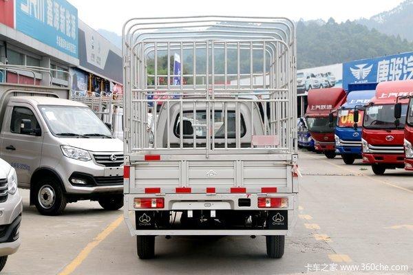 降价促销新豹T3载货车仅售4.58万