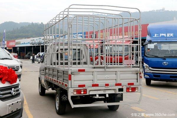 仅售4.25万长安新豹T3载货车优惠促销