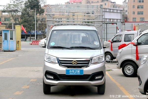 优惠0.1万辽宁光远新豹T3载货车促销中