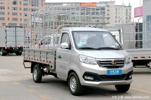 优惠0.2万海南长安新豹T3载货车促销中