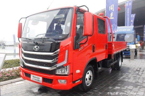 降价促销跃进快运H系载货车售10.98万