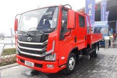 跃进 快运H300 150马力 3.15米双排栏板轻卡(国六)(SH1043ZFDCMS) 卡车图片