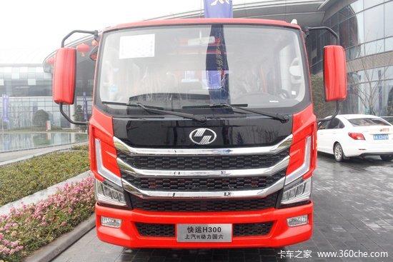跃进 快运H500 150马力 4.2米单排栏板轻卡(国六)(SH1043ZFDCWZ2)