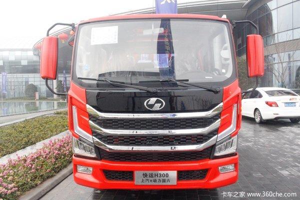 仅售10.70万蚌埠快运H系载货车优惠促销