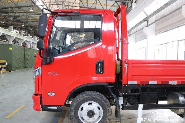 降价促销合肥超越C系载货车仅售15.88万