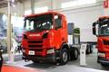 斯堪尼亚 R系列 650马力 8X4 AMT自动挡消防车底盘(国六)