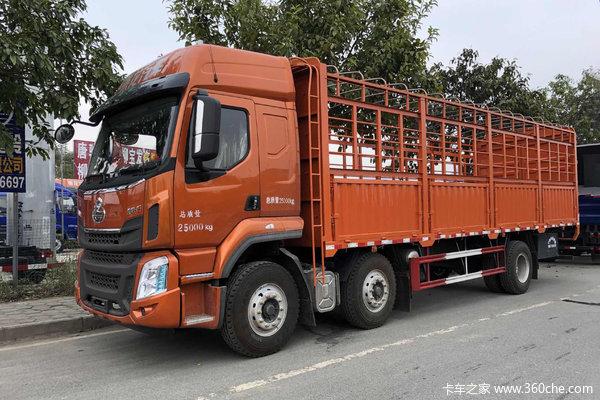 回馈客户乘龙H5载货车仅售22.56万