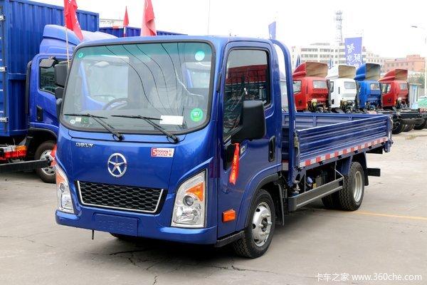 降价促销大运奥普力自卸车仅售8.40万