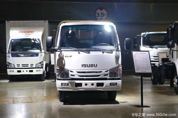 降价促销五十铃100P载货车限时优惠促销