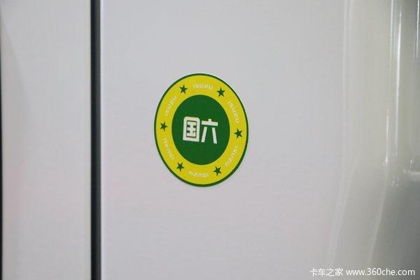 降价促销五十铃KV100载货车仅售11.88万