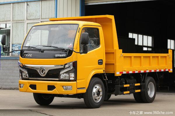 优惠0.48万东风福瑞卡R5自卸车促销中