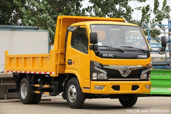 优惠0.48万  东风福瑞卡R5自卸车促销中