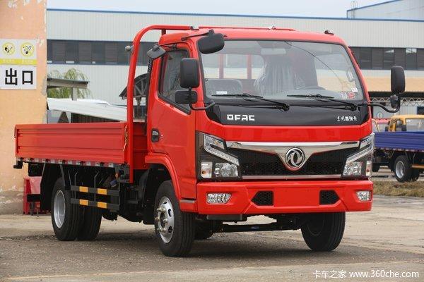 购福瑞卡F6载货车 享高达0.5万优惠