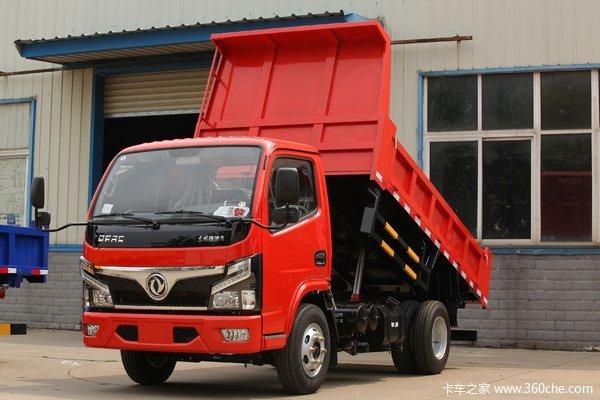 优惠0.2万苏州联东福瑞卡R5自卸车促销