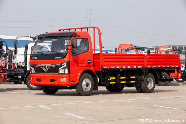 优惠0.5万呼市福瑞卡F7载货车促销中