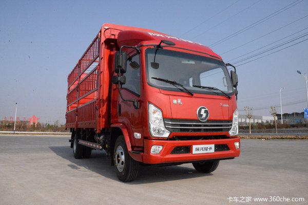 降价促销德龙K3000载货车仅售9.80万