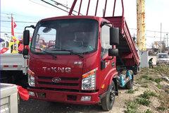唐骏欧铃 T1系列 110马力 3.7米自卸车(ZB3041KDC6V) 卡车图片