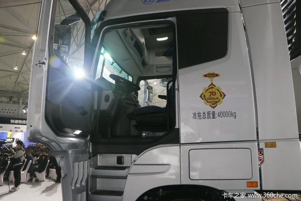 优惠0.3万 北京市欧曼EST牵引车火热促销中