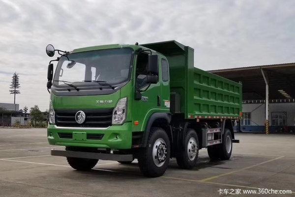 旺季大促销王牌力狮自卸车降价0.6万