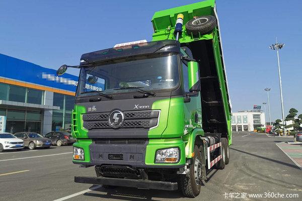 降价促销德龙X3000自卸车仅售34.52万