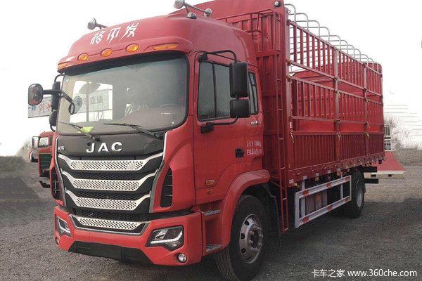 北京地区优惠2万格尔发K5载货车促销中