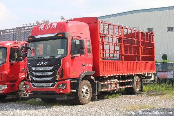 降价促销格尔发K5载货车仅售15.60万