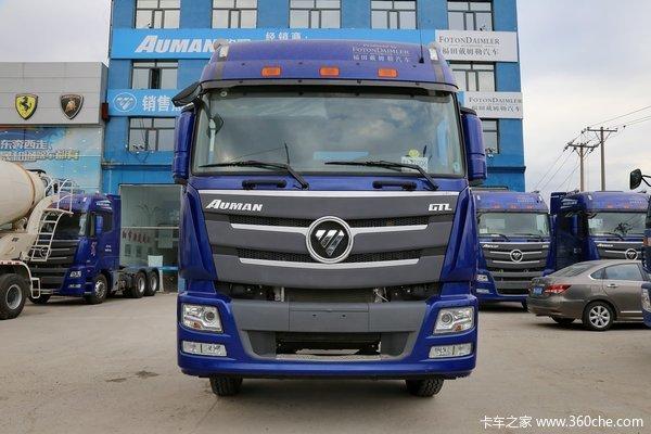 欧曼GTL垃圾运输车限时促销中 优惠0.6万