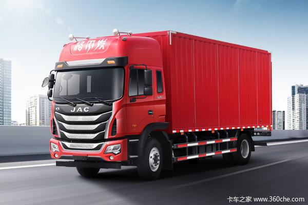 降价促销格尔发K5载货车仅售21.80万