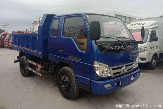 福田 时代金刚3 95马力 4X2 3米自卸车(BJ3046D9JDA-FA)