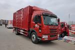 解放 麟VH 190马力 5.4米排半厢式载货车(CA5180XXYPK62L4E5A85)图片