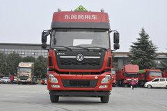 东风新疆 天龙VL燃气 460马力 6X4 LNG危险品牵引车(国六)(DFV4258GW6N)