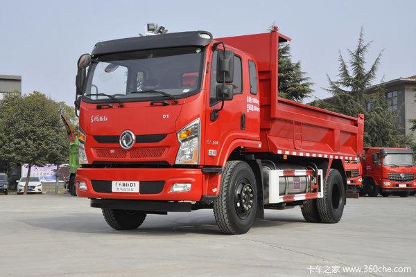 东风新疆 拓行D1 160马力 4X2 3.8米LNG自卸车(国六)
